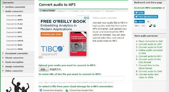 convert_audio_to_mp3