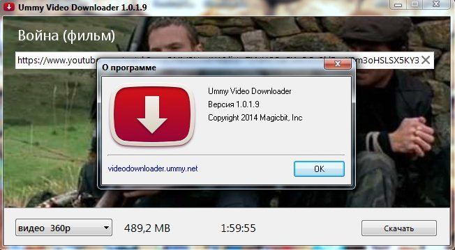 ummy-video-downloader