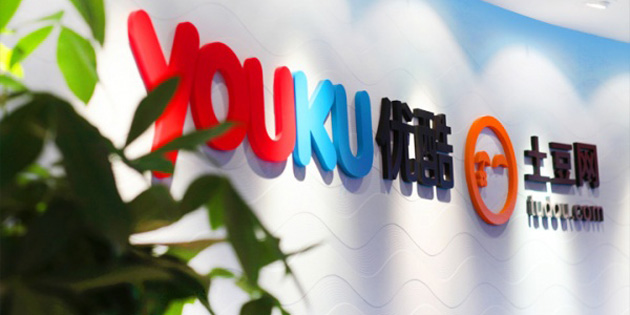 how to download youku videos to iphone